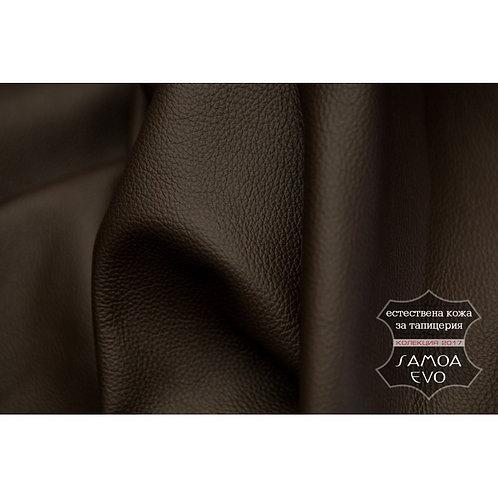 Естествена кожа - Samoa EVO - Marone