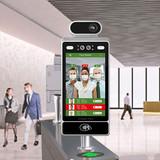 SFR2-SE   SafeEntry Compatible Face Scanner