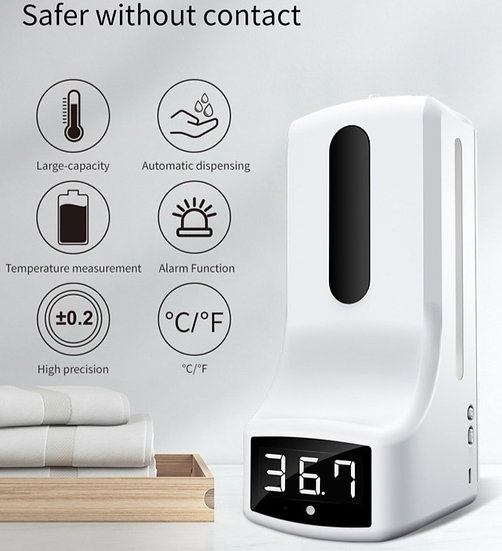Automatic Temperature Measurement & Disinfecting Machine (SSD-01)