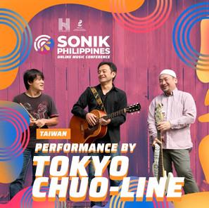 TOKYO CHUO-LINE
