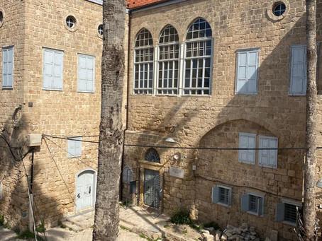 פרידה ממרכז השימור הבינלאומי בעכו העתיקה, עיר מורשת עולם.