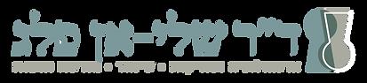 SAP_Heb_Logo (1) שקוף.png