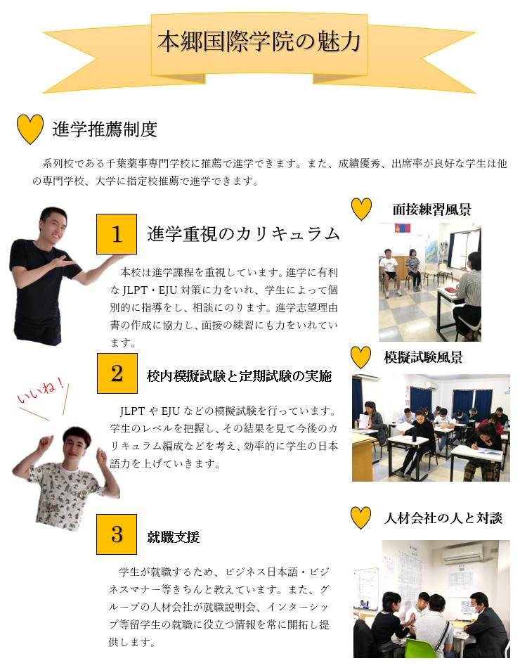授業コース3.png