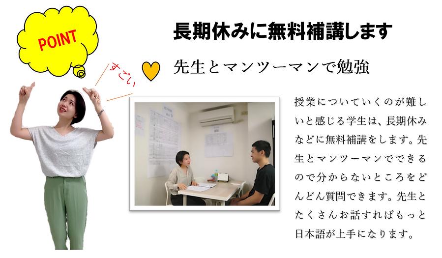 授業コース2.png