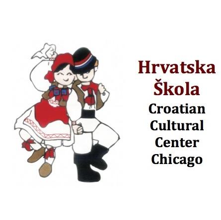 Hrvatska Skola HKC - Chicago
