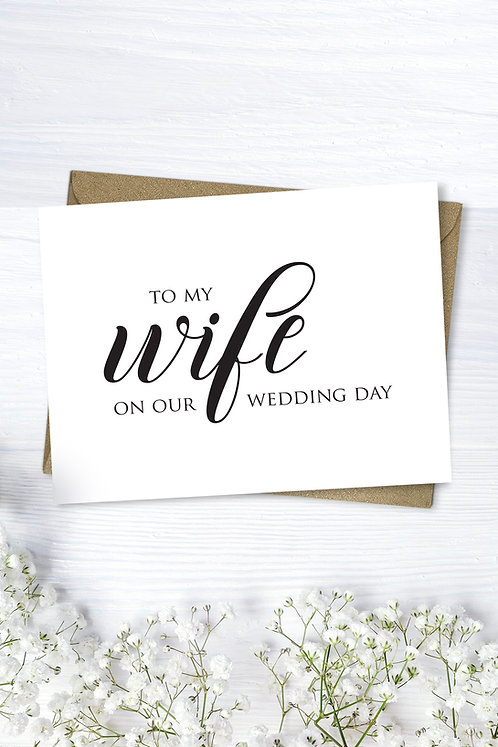 To My Wife Wedding Card