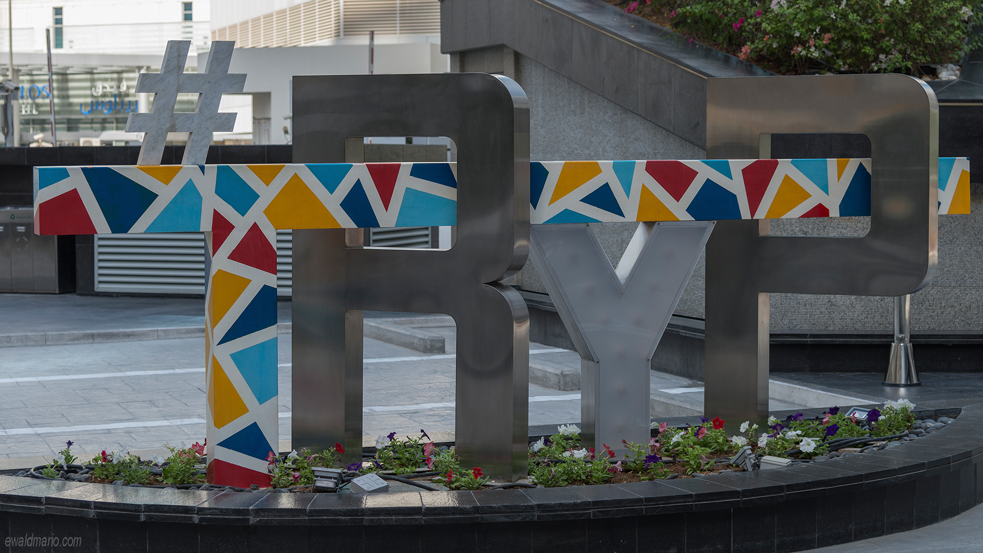 uae-240_tryp_hotel