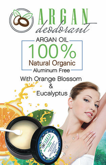 Argan Deodorant