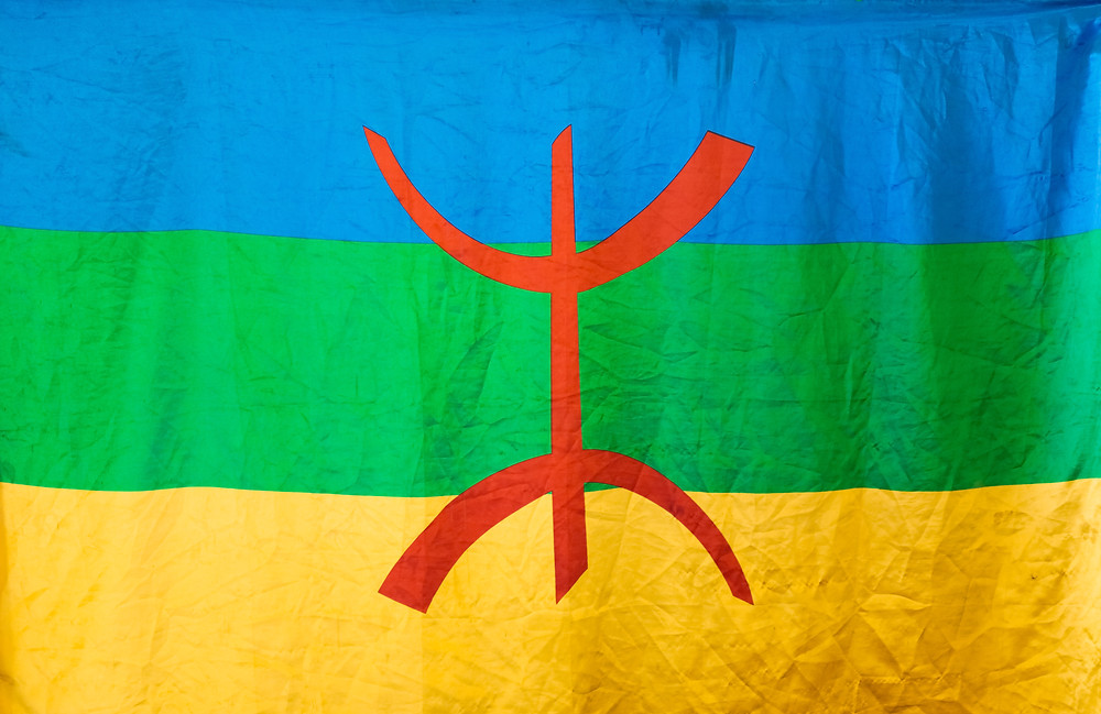 The Amazigh Flag of North Africa
