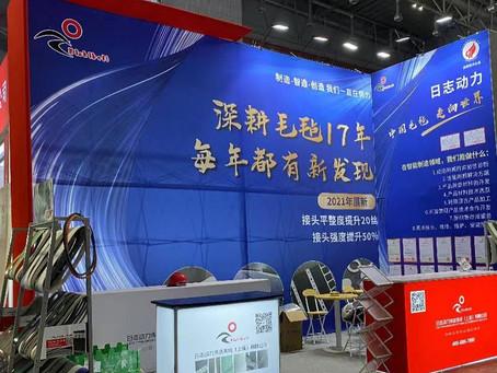 SCplus at Shanghai NECC ( APPP EXPO)