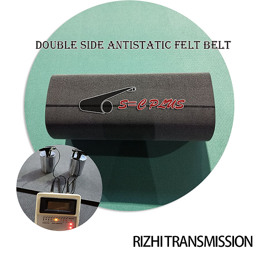 Double-side Antistatic Felt Belt Thickness 4.0mm