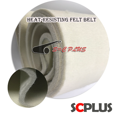 Heat Resisting White 8mm Felt Belt 230ºC