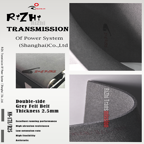 Double-side Grey Felt Belt Thickness 2.5mm