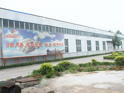 Rizhi Factory-2
