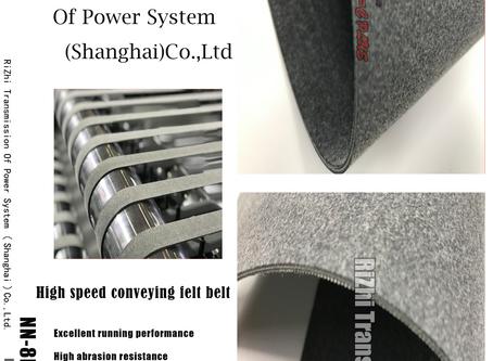 High speed conveying felt belt