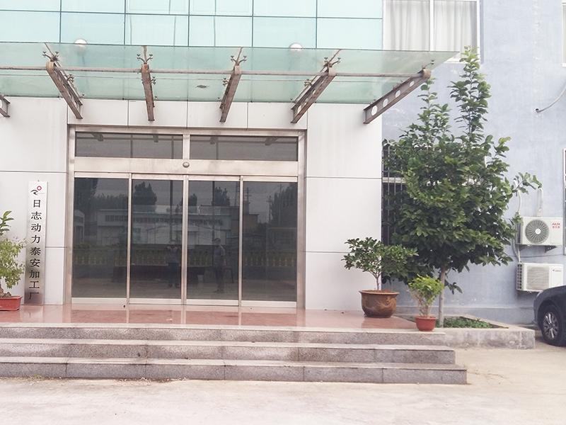 Rizhi Factory-1