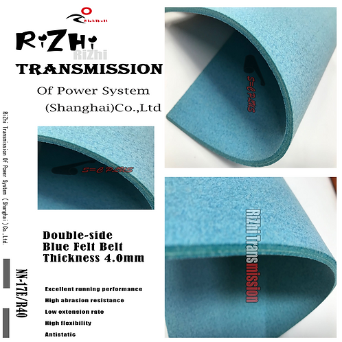 Double-side Blue Felt Belt Thickness 4.0mm