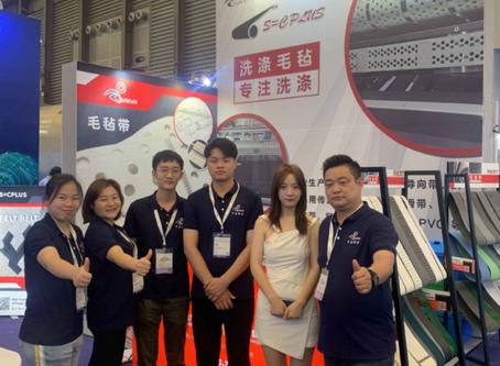 Texcare Asia & China Laundry Expo 2020