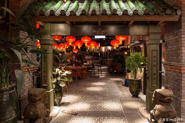 Peking Square venue sign_web.jpg