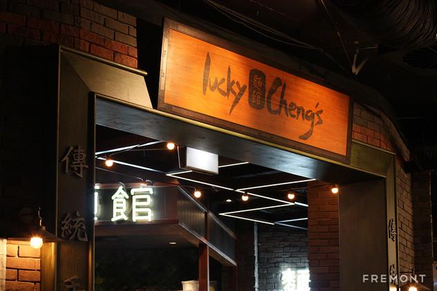 lucky-22 restaurant.jpg