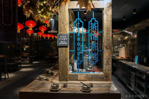 Peking-Square_teahouse-sign2_web.jpg