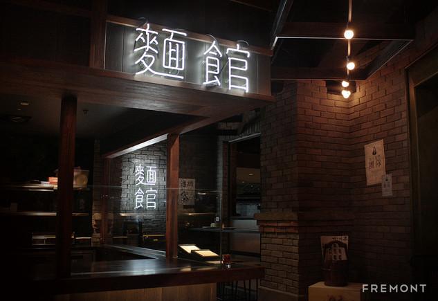 lucky-9_restaurant.jpg