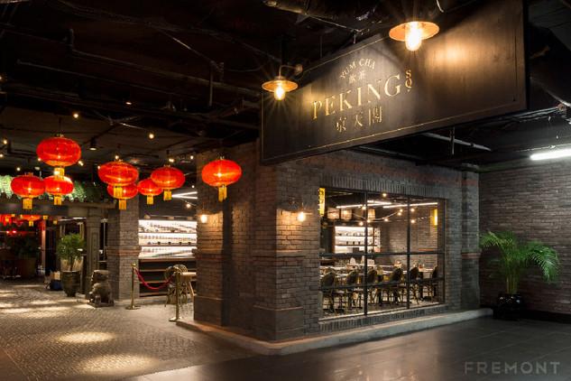Peking-Square-restaurant-sign2.jpg
