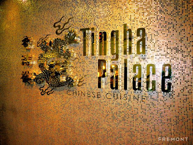 Workers Tingha Palace 2 restaurant.jpg