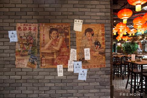 Peking Square2_WEB.jpg