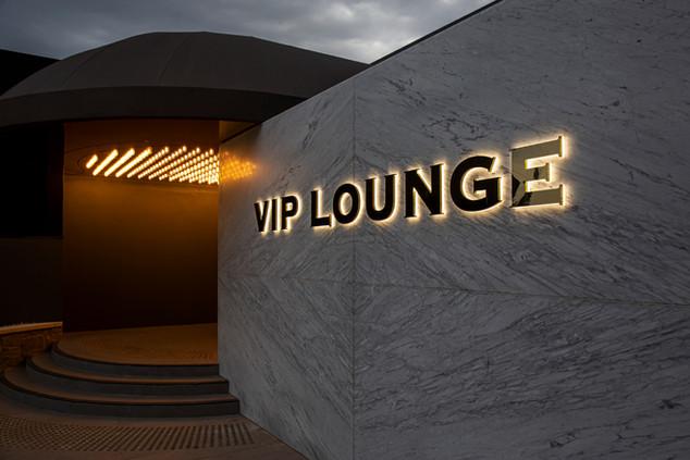 Cambridge Tavern _VIP LOUNGE.jpg