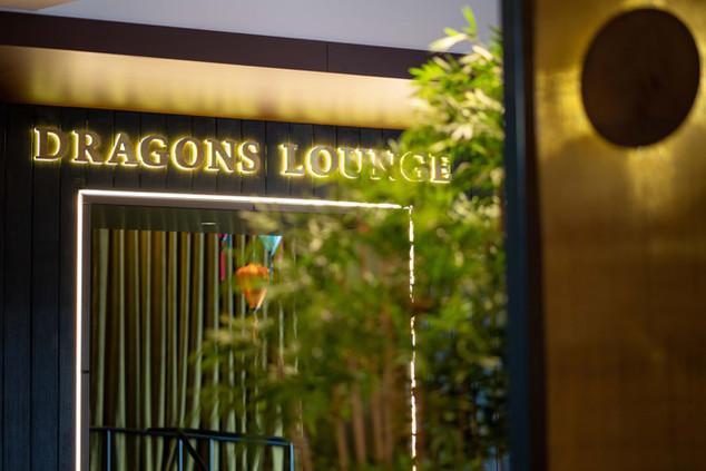Cabra Hotel Dragons Lounge.JPG