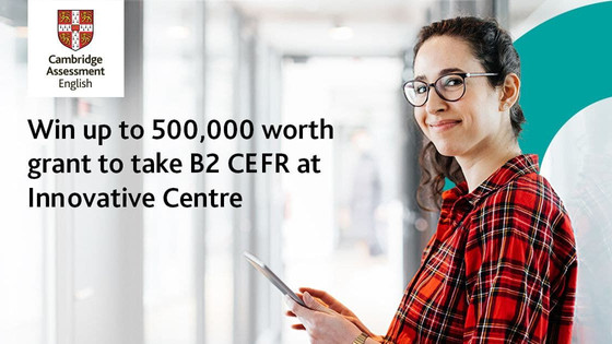 Win up to 500,000 worth grant to take B2 at Innovative Centre