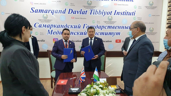 Memorandum of Partnership with Medical Institute