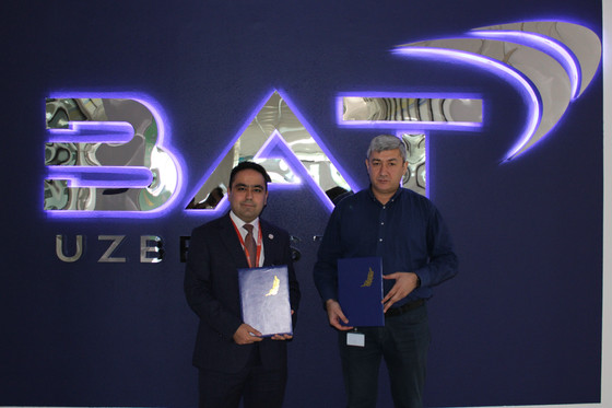 Innovative Centre has signed a memorandum of Partnership with UZBAT