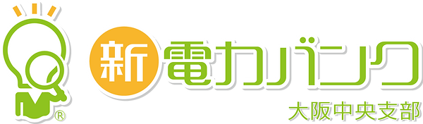 shindenryoku_logo_tr.png