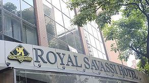 royal-savassi-boutique-hotel-galleryfach