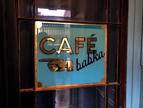 cafe babka door gilding.jpg