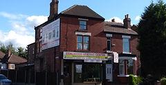 Coalwood shop front 1.jpg