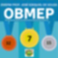 OBMEP 2019.png