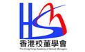 香港校董學會