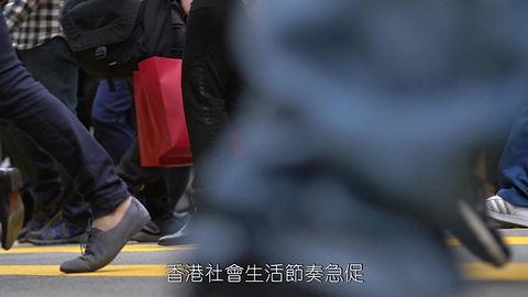 「真識玩・珍惜玩爸媽」短片創作賽宣傳短片。