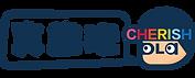 Cherishplay logo 20200826-02.png
