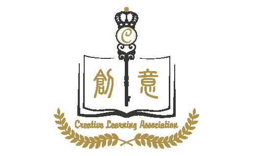 HKCLA 創意讀書會