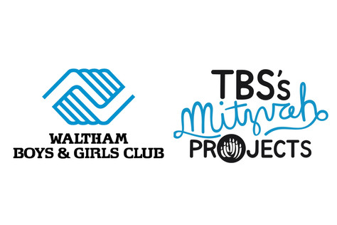 Waltham Boys & Girls Club Needs Your Help
