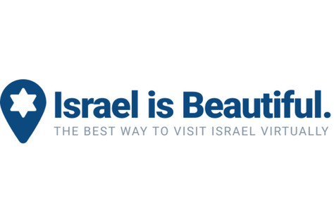 Complimentary Access to the Israel is Beautiful Website