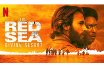 Watch 'The Red Sea Diving Resort' (Netflix) for the next TBS Movie Discussion