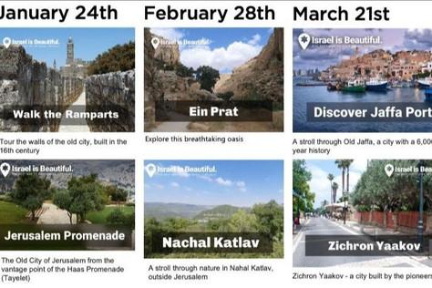 Israel is Beautiful: A Virtual Journey
