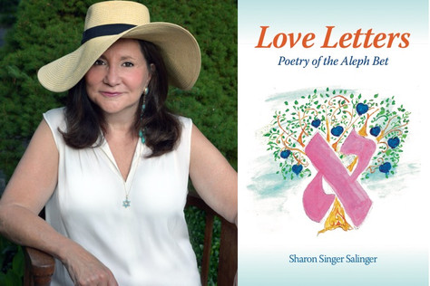 Poetry of the Aleph Bet - A Virtual Presentation by Poet/Illustrator Sharon Salinger