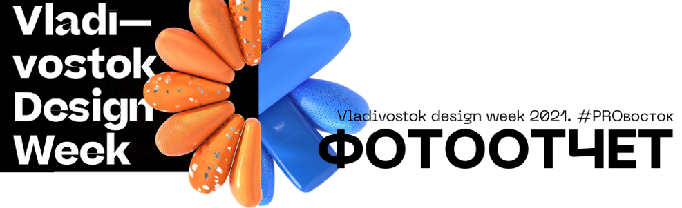 ФОТООТЧЕТ (3).png