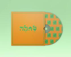 CD_Cover_Mockup_v01